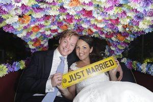 רעיון מגניב לחתונה